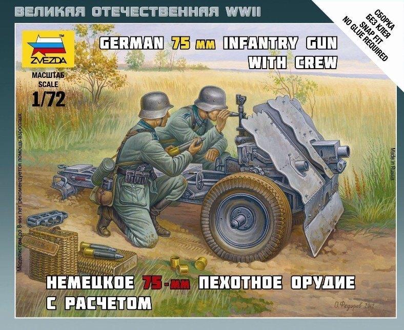 Сборная модель Немецкое 75- мм пехотное орудие с расчетом 6156 Звезда