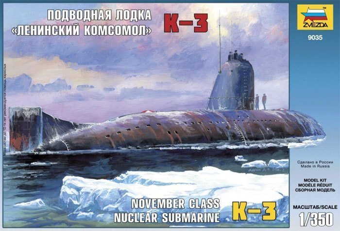 Сборная модель Подводной лодки Ленинский комсомол К-3 9035 Звезда