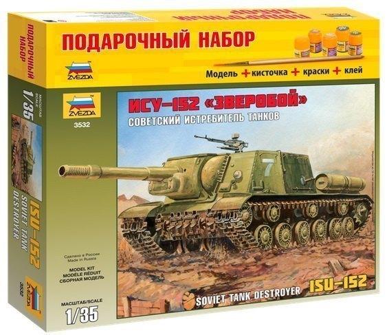 Сборная модель Советский истребитель танков ИСУ-152 Зверобой подарочный набор 3532ПН Звезда