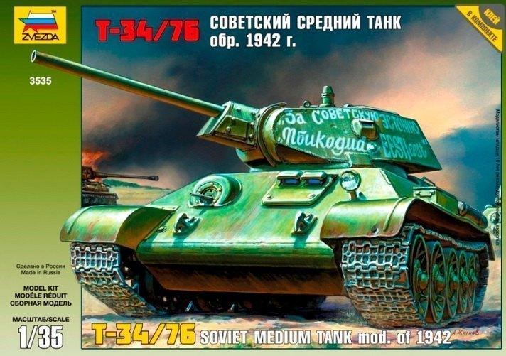 Сборная модель Советский средний танк Т-34/76 обр. 1942 г. подарочный набор 3535ПН Звезда