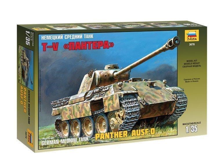 Сборная модель Немецкого танка Пантера подарочный набор 3678ПН Звезда