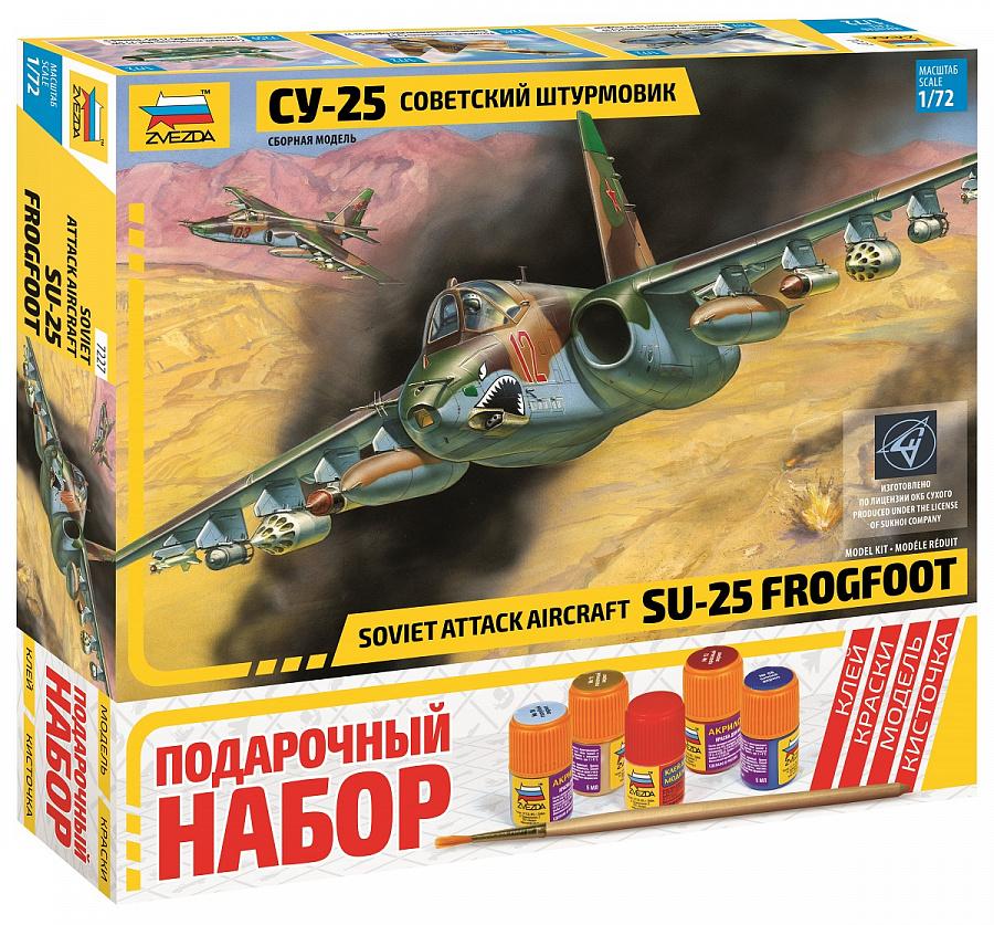 Сборная модель Советский штурмовик Су-25 подарочный набор 7227ПН Звезда