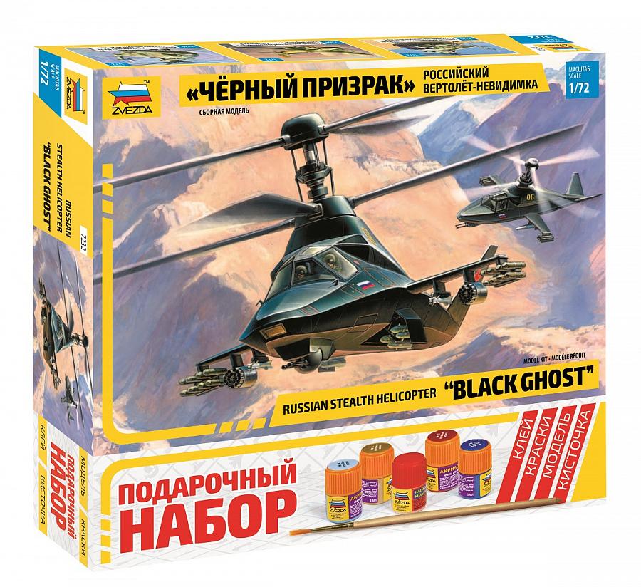 Сборная модель Вертолет КА-58 Черный призрак склейка подарочный набор 7232ПН Звезда