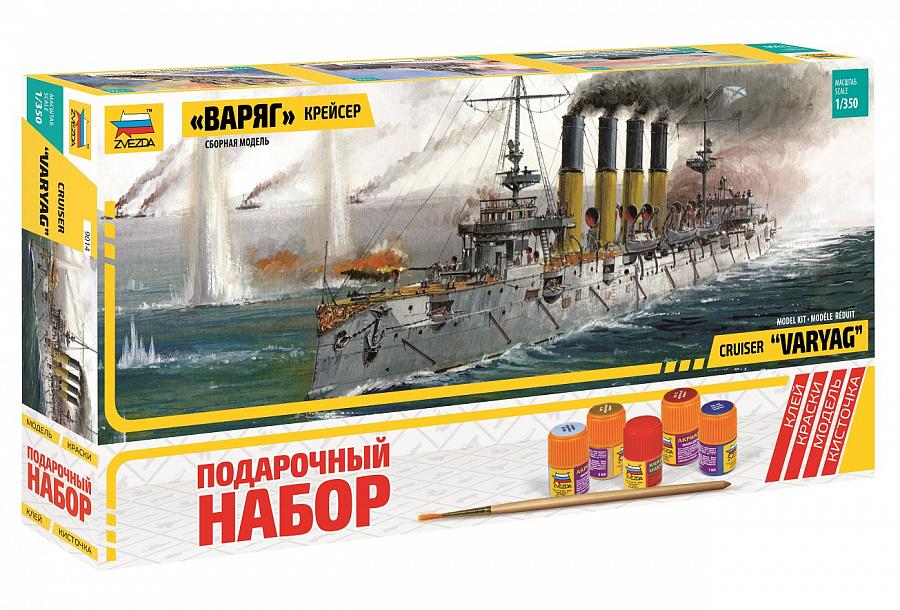 Сборная модель корабля Крейсер Варяг подарочный набор 9014ПН Звезда