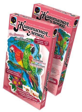 Набор для творчества Живописная лепка Сказочные тропики Попугаи 477057 Фантазер