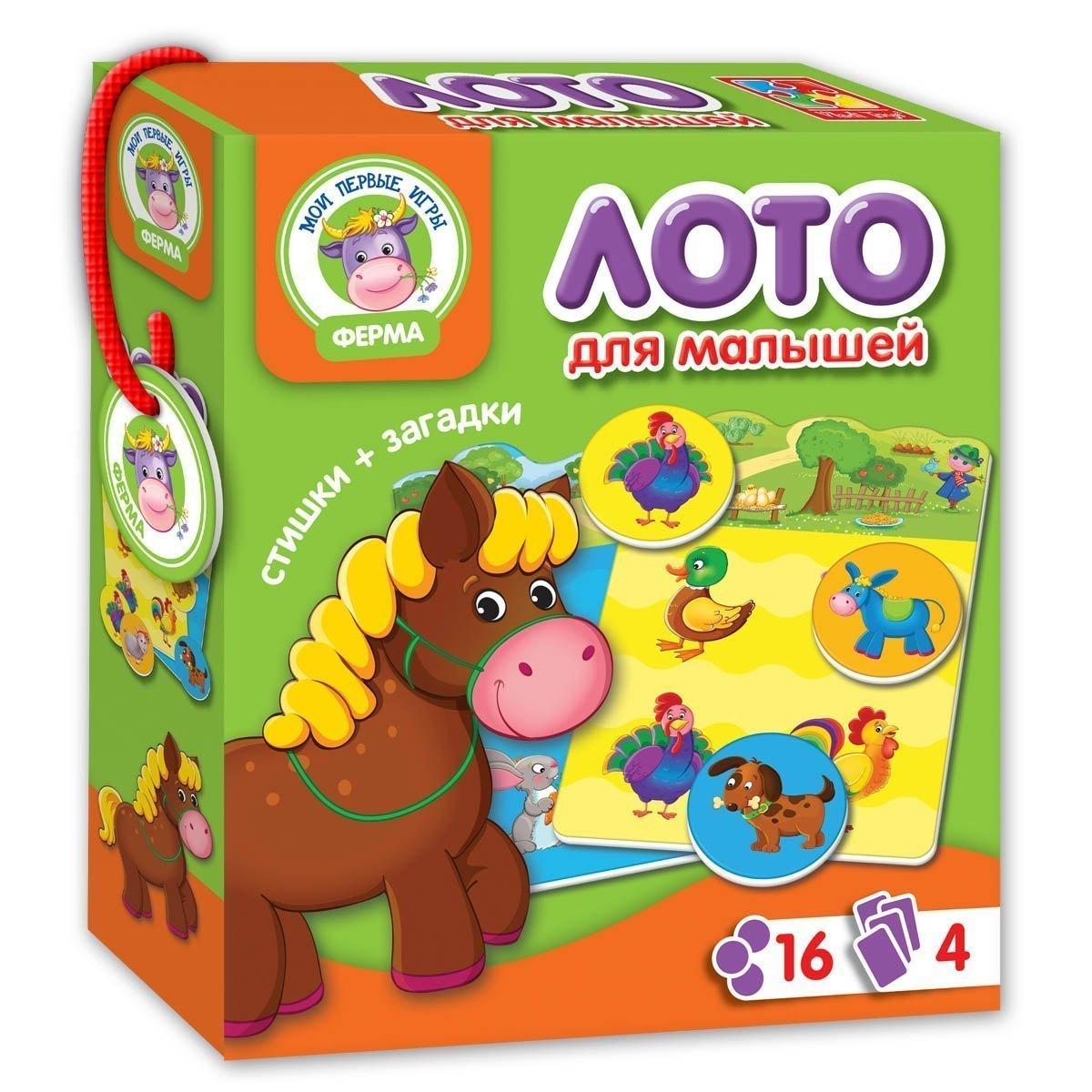 РазвивающаямагнитнаяиграVT2100-01 Ферма Лото Vladi Toys Влади Тойс