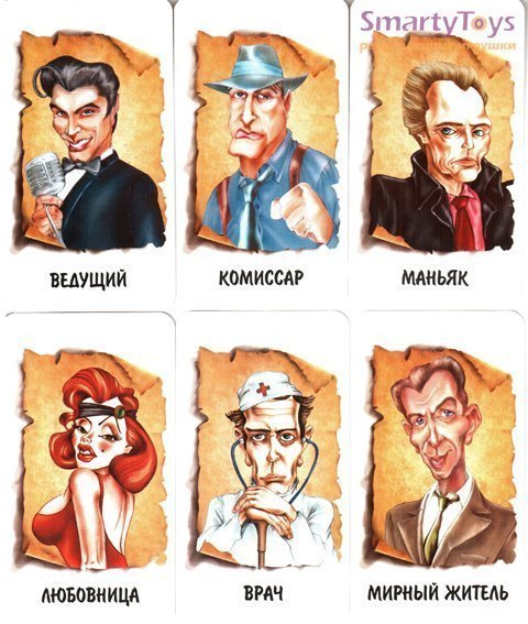 игра мафия скачать торрент русская версия