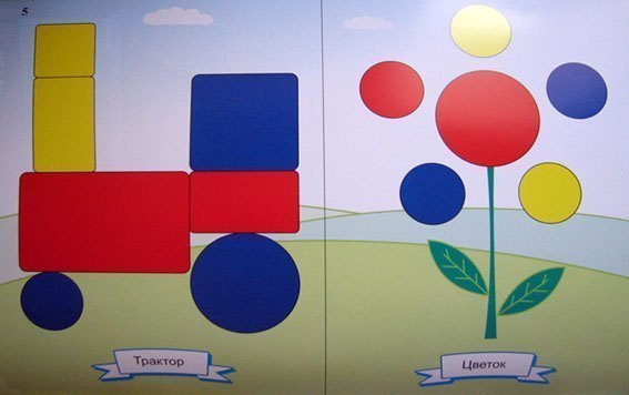 Логические игрушки фото