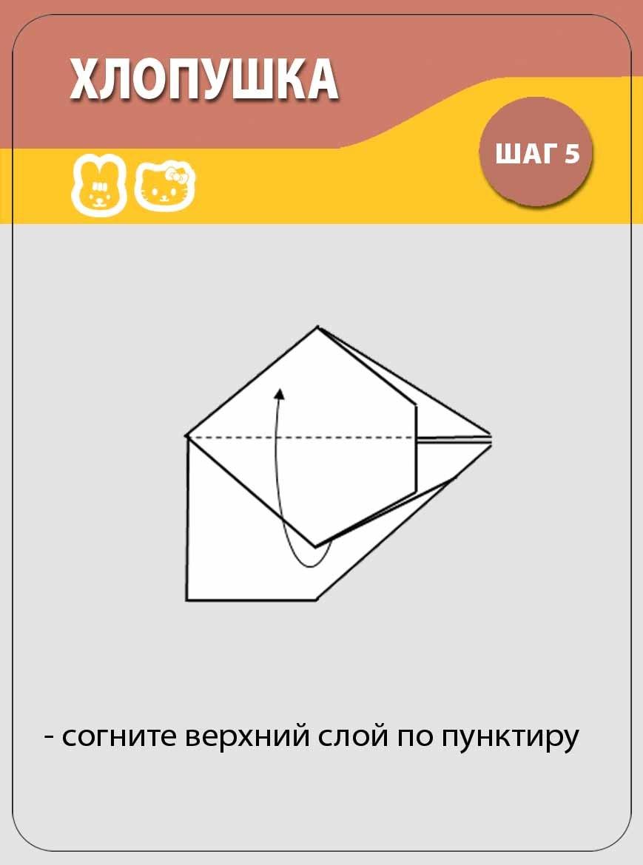 подвижные игры для школьников со схемами карточки