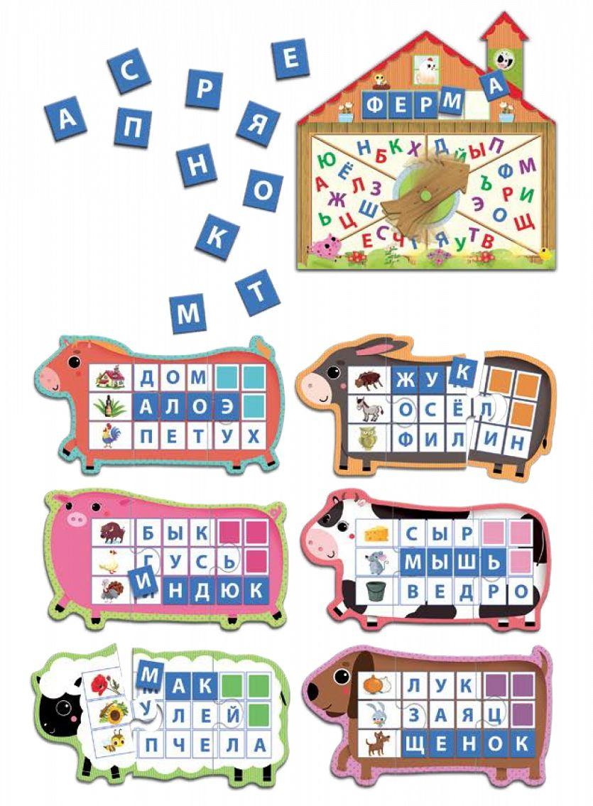Картинки для детей  Заяц  Картинки Detkitoday
