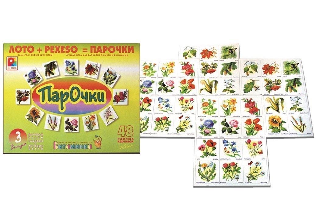 """Радуга Настольная игра """"Парочки-3"""" С-159 купить в интернет-магазине, цена"""
