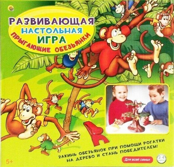 Настольная игра Прыгающие обезьянки (ИН-3114)